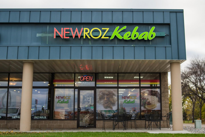 New Roz Kebab exterior